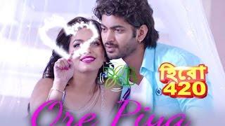 Ore Priya Hero 420 ll Live Concert 2016 ll Nusrat Faria