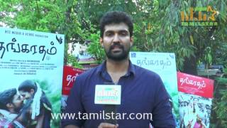 Vettrii At Thangaratham Movie Team Interview