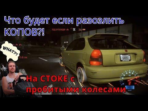 Need For Speed 2015 - ЧТО БУДЕТ ЕСЛИ РАЗОЗЛИТЬ КОПОВ?!