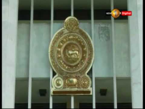 will bail be granted|eng