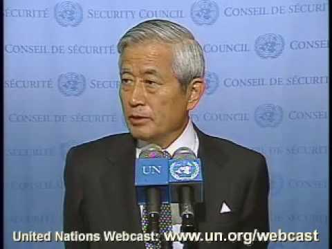 MaximsNews Network: JAPAN Amb: DPR KOREA NUCLEAR TEST: UN SECURITY COUNCIL