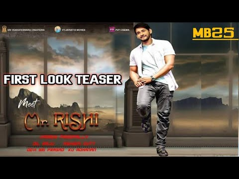 Maheshbabu 25th Movie #RISHI first look Teaser | #RISHI Teaser | Vamsi paidipally | Tollywood news