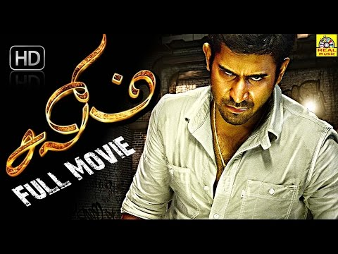 Tamil Movies 2015 Full Movie New Releases Salim HD Exclusive | Latest Tamil Movies 2015 Full movie