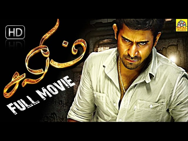 Tamil Movies 2015 Full Movie New Releases Salim HD Exclusive | Latest Tamil Movies 2015 Full movie