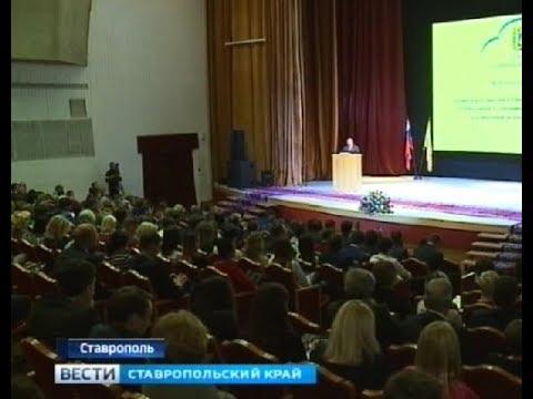В Ставрополе прошли публичные слушания по бюджету