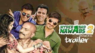 Hyderabad Nawabs 2 Official Trailer   RK (MAMA), Aziz Naser   Utopia Entertainers