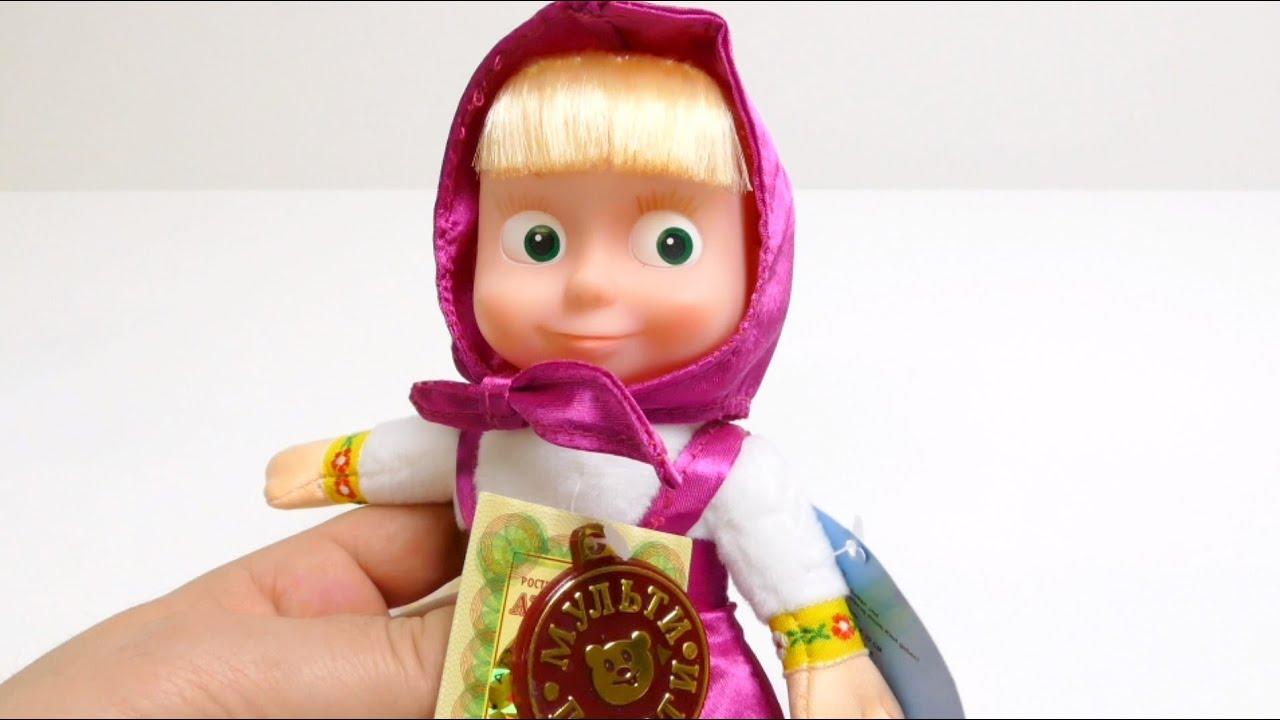 Masha And The Bear Toys uk Masha And The Bear Toy Puppet