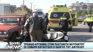 ΤΡΟΧΑΙΟ ΠΛΑΤΑΝΙΤΗΣ