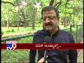 Tv9 Impact On BDA, Commissioner Takes BDA Officers To Task
