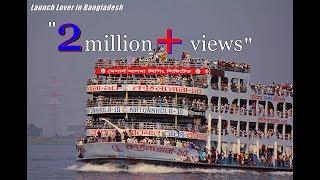 এম ভি কীর্তনখোলা-১০ চরমোনাই ফিরতি ট্রিপ নিয়ে ফিরছে ঢাকায় | MV KIRTANKHOLA-10 | Extreme Launch Lover