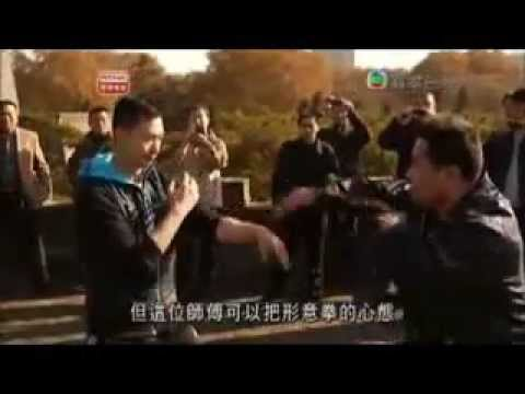 Kung Fu Quest: Wing Chun vs Xing Yi