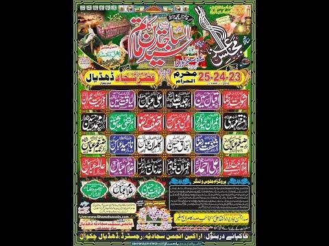 Live Majlis 25 Muharram 2018 Imambargah Qasr-e-Sajjad as Dhudial Chakwal