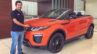 Range Rover  Evoque Convertible - Car Motor