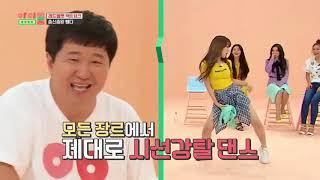 Red Velvet Wendy vs NCT Ten & Jisung Dance Battle
