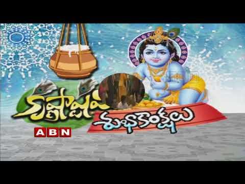 Krishnashtami Celebrations Starts all over India