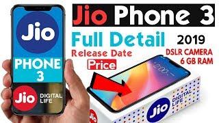 JioPhone 3 धमाकेदार Phone Specifications | Launch Date, Phone Price 👌👌