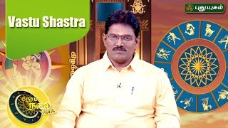 Neram Nalla Neram - Know your Astrology | 25/04/2017 | Puthuyugam TV