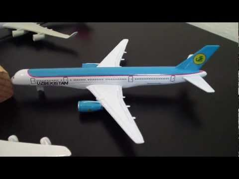 My Toy Airplane Collection 2