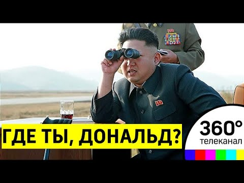 Срочно! КНДР пообещал США водородный удар!