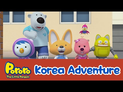 Pororo Goes To Korea ep03 meeting Their Friends video