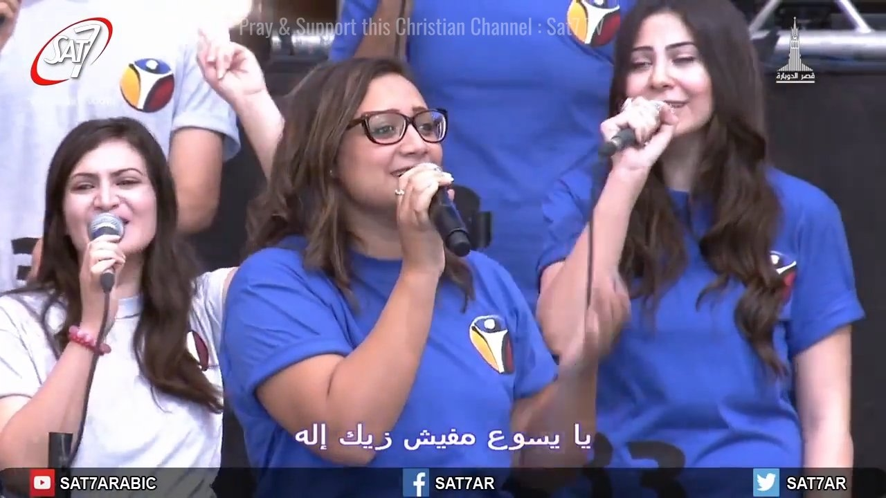 Jesus, come in my Life ....Arabic Christian Song