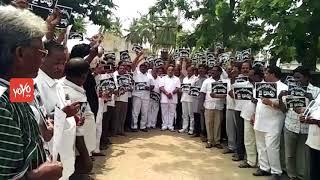AP Police Refused KAPU Leader Mudragada Padayatra Again | Kirlampudi