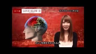 北川瞳動画[2]