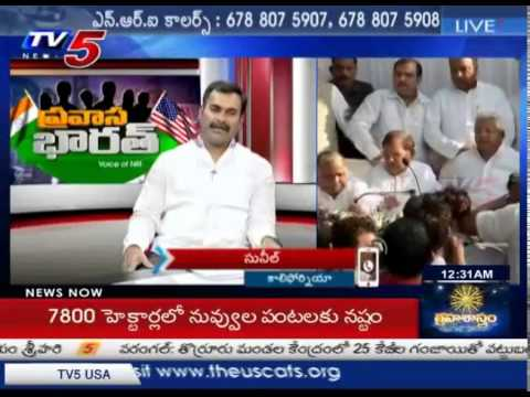 Will Rajnath Singh Fulfill his Pension Promise? | Farmers Being Used as Promise Banks? : TV5 News