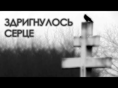 Україна. Вірш: ЗДРИГНУЛОСЬ СЕРЦЕ. Наталія Крісман