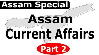 Assam Current Affairs || Assam Special Part 2 For All Competitive Exams 2017