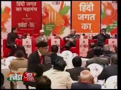 a very good reply from arvind ji to ravi shankar prasad (BJP) at agenda aaj tak