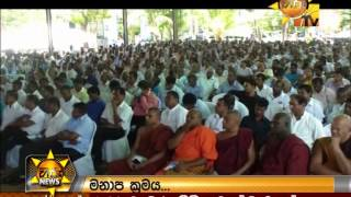 Hiru News 9.30 PM September 28, 2014