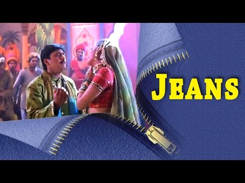 Jeans | Tamil Movie | Scenes | Clips | Comedy | Songs | Anbe Anbe Song video