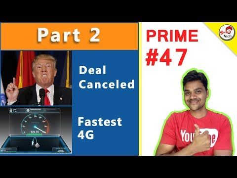 Tamil Tech Prime News 47 - Part 2