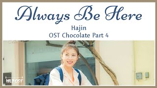Download Ha Jin (하진) - Always Be Here OST Chocolate Part 4   Lyrics Mp3/Mp4