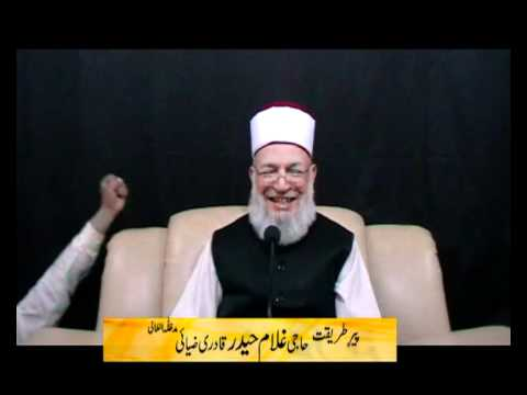 Qasida Ghousia By His Holiness Haji Ghulam Haider On Bari Ghiyarveen Sharif video