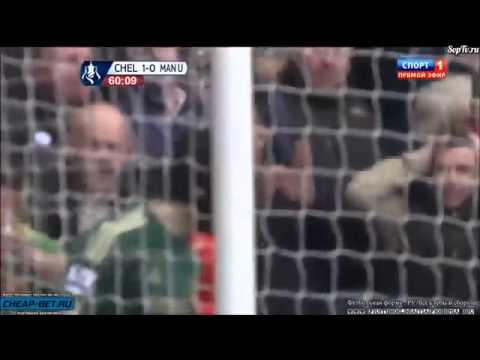 Petr Cech - Best Save | Chelsea - Manchester United
