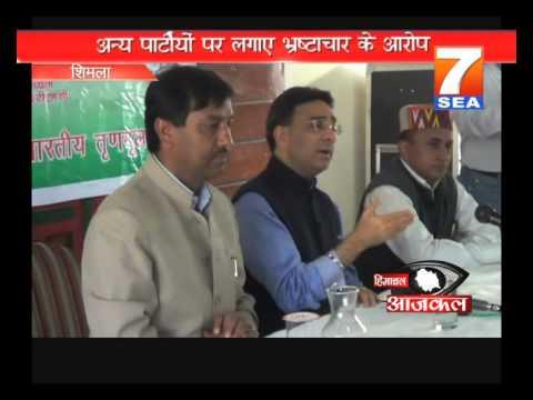 7SEA Himachal Aajkal Hindi News 29 September 2012 part 1