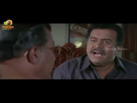 Rajan P. Dev Planning To Kill Mammootty  - Commissioner Eeswar Pandiyan Movie Scenes video