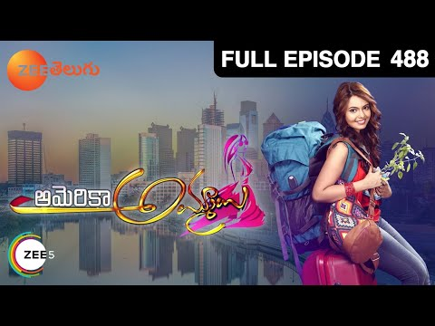 America Ammayi - Indian Telugu Story - Epi 488 - Feb 17, 2017 - Zee Telugu TV Serial - Full Episode