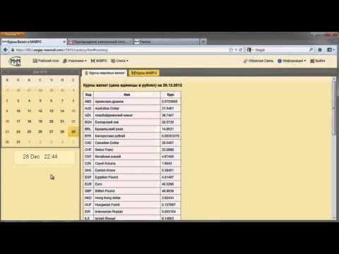 4. Рабочий стол и обратная связь   МММ-2012