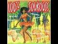 Samoann & ARJ  Prof Soukouss (Be marenina 2.0)