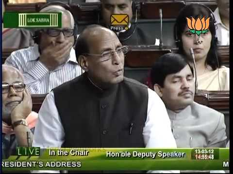 Rajnath Singh Speech in Parliament on NCTC