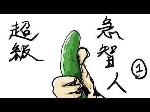 LNG 實況精華:超級急智人大戰 I (2015/11/08)