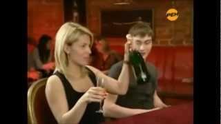 Мошенники.Классный развод на выпивку или фокусы в баре