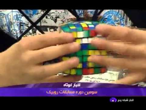 Iran open 2012- tehran news.mp4