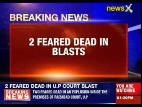 Blast in Faizabad court premises
