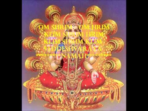 Jay Shri Maha Laxmi Kubera Mantra God Of Wealth video