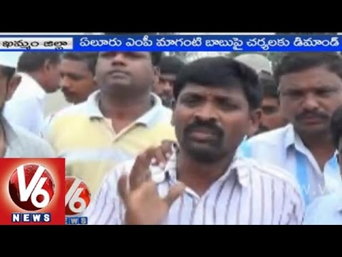 Khammam YCP leaders made a dharna against AP TDP leaders