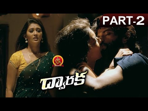 Dwaraka Full Movie Part 2 - 2018 Telugu Full Movies - Vijay Devarakonda, Pooja Jhaveri